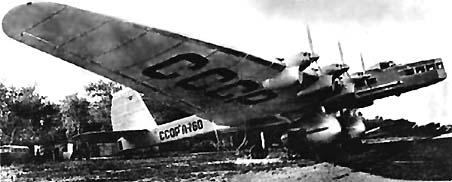 """""""СССР-Л760"""""""