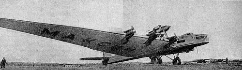 AНT-20